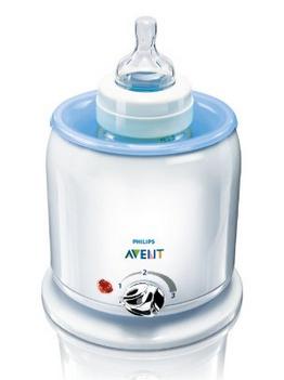Philips Avent infant Bottle Warmer
